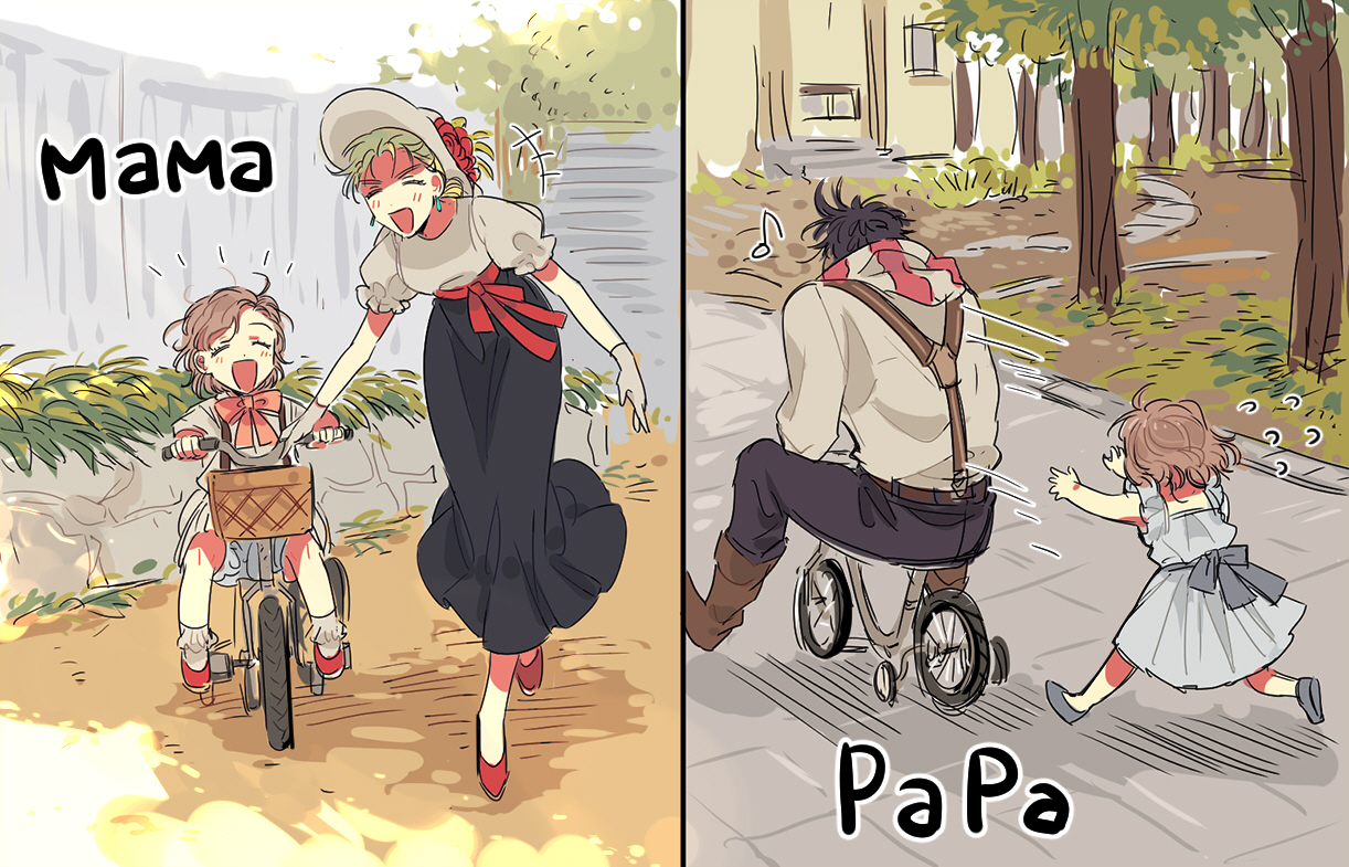 Прикольные картинки про маму и папу