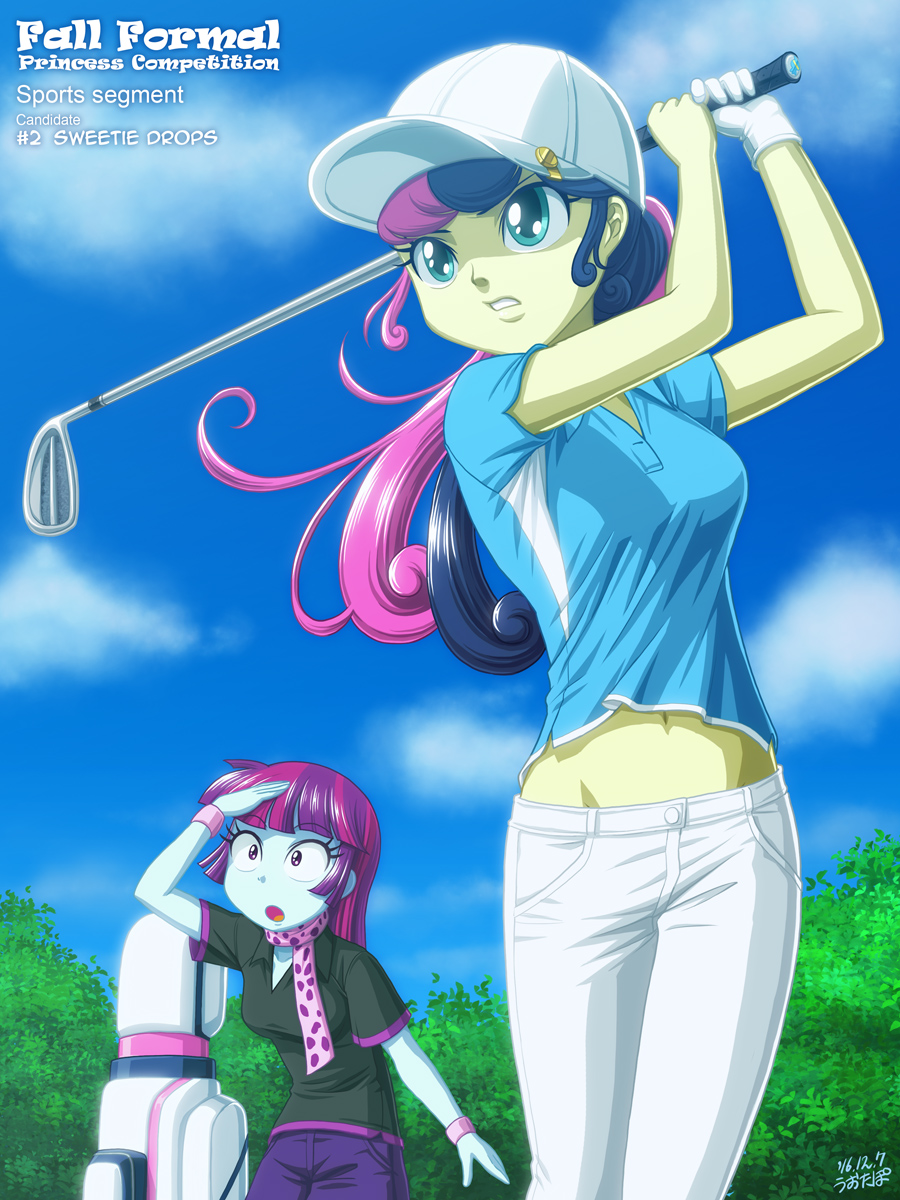 FPCC Sports Segment #2 - BonBon by Uotapo | My Little Pony: Equestria Girls  | Know Your Meme