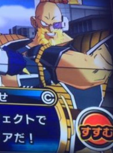 Hey Vegeta Im A Super Saiyan Dragon Ball Know Your Meme