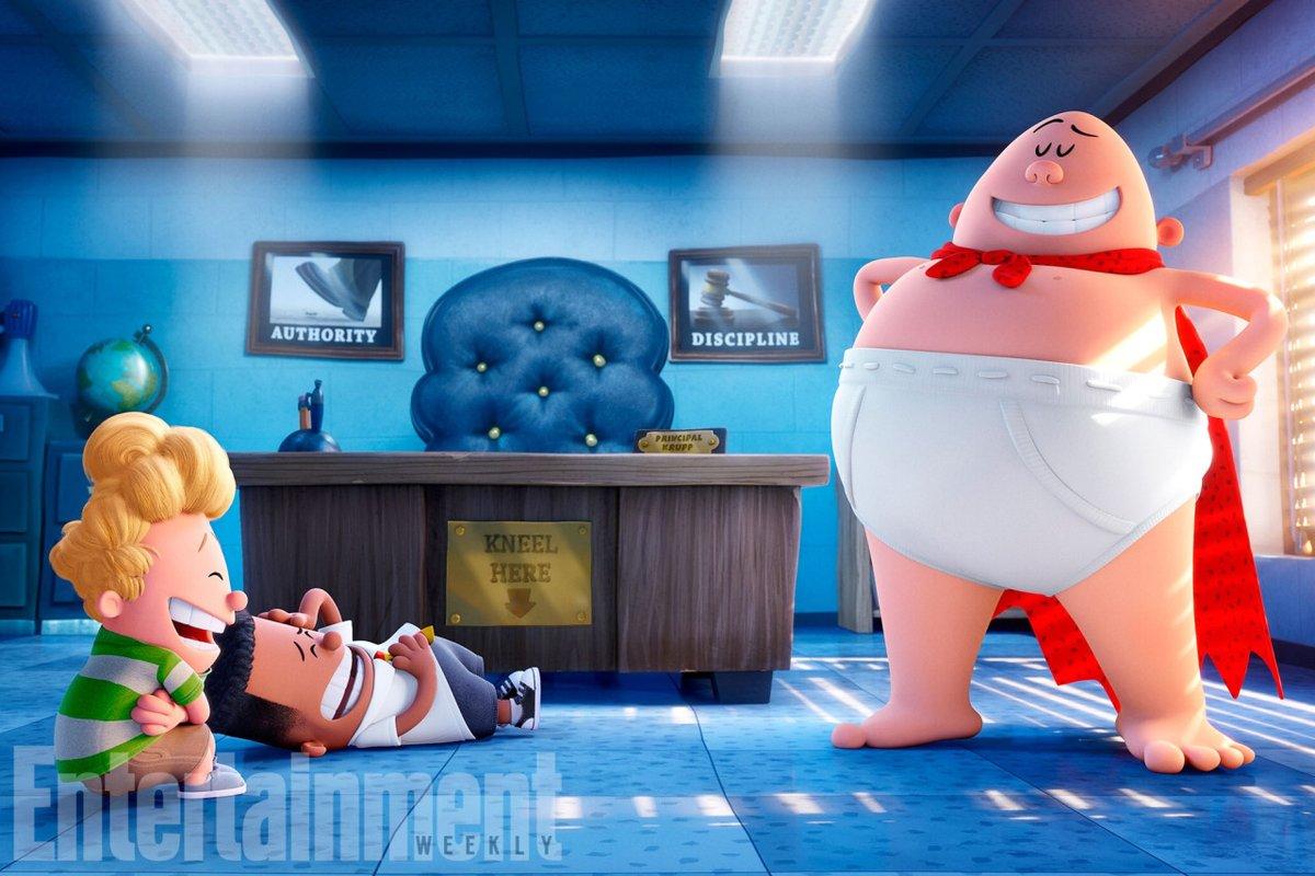 Captain Underpants: Movie Screenshot | DreamWorks Animation