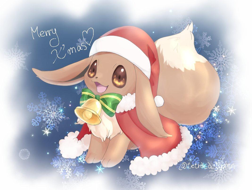 Christmas Eevee.Santa Eevee Eevee Know Your Meme