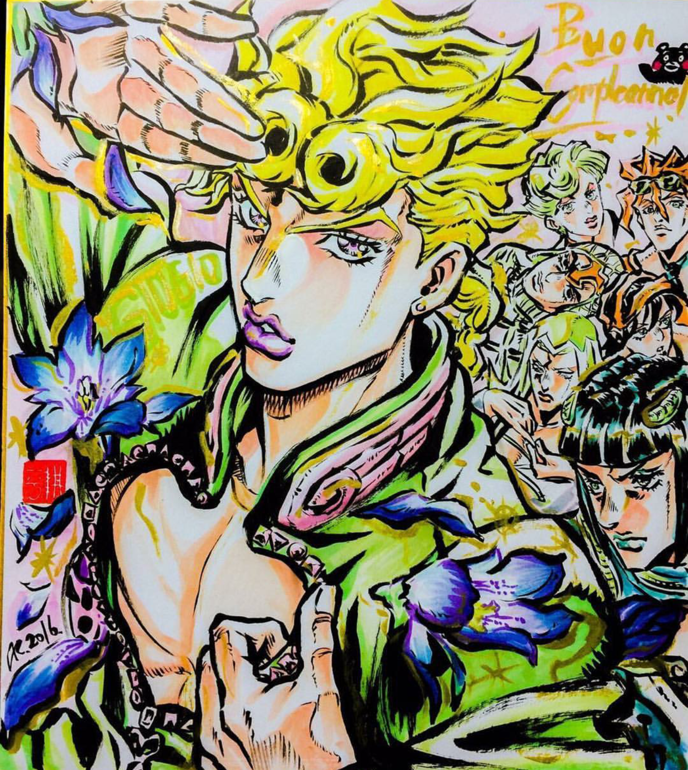 Part 5 Gang Drawn By DP Director