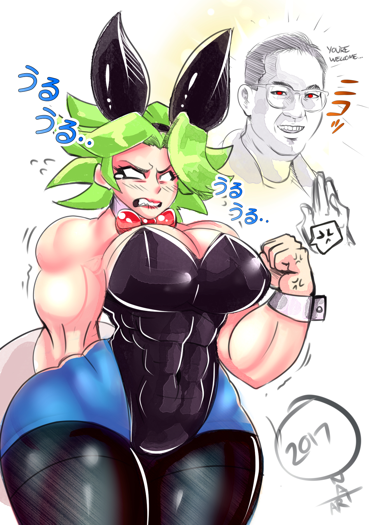 The Legendary Super Bunny Dragon Ball Know Your Meme