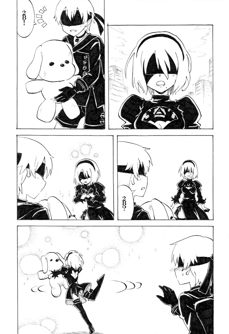 She Cannot Resist Nier Automata Know Your Meme