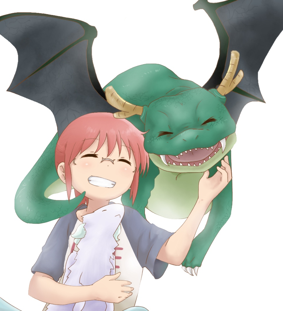 alternate universe where their dragon forms are smol miss