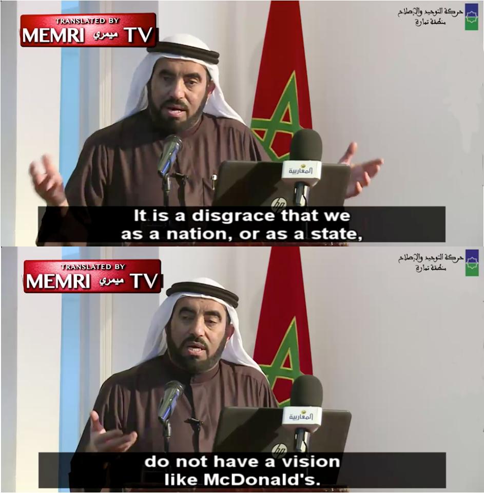 That really sucks memri tv know your meme