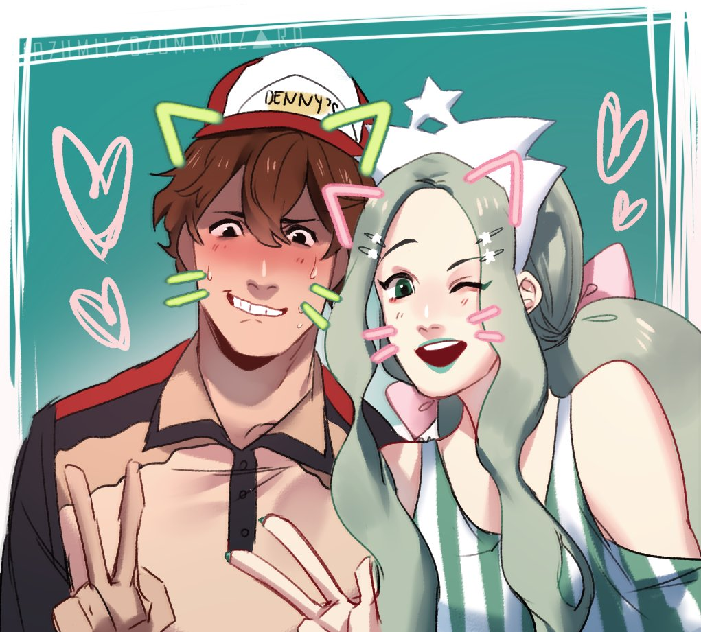 Two Nerds Starbucks Chan Know Your Meme