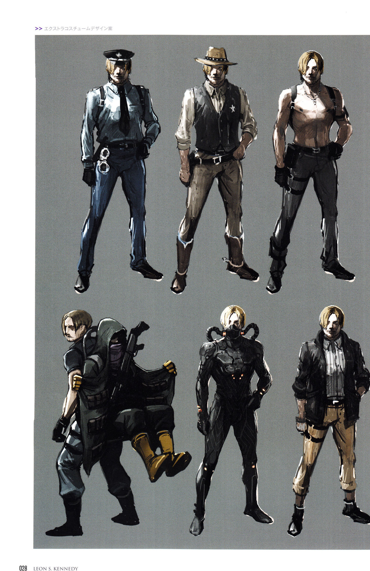 Leon Costume Concepts Re6 1 Resident Evil Biohazard Know Your Meme