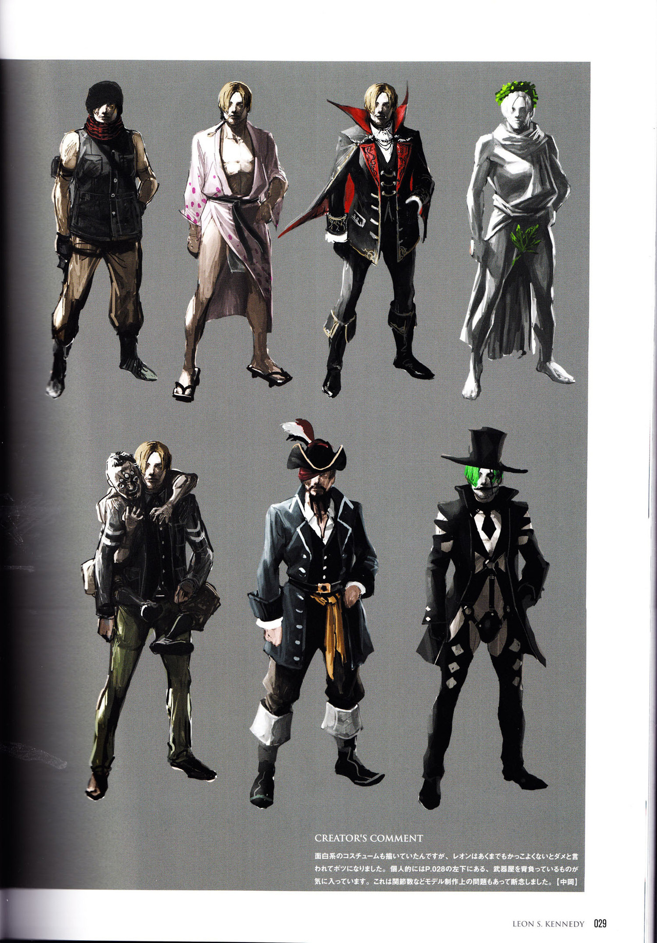 Leon Costume Concepts Re6 2 Resident Evil Biohazard Know
