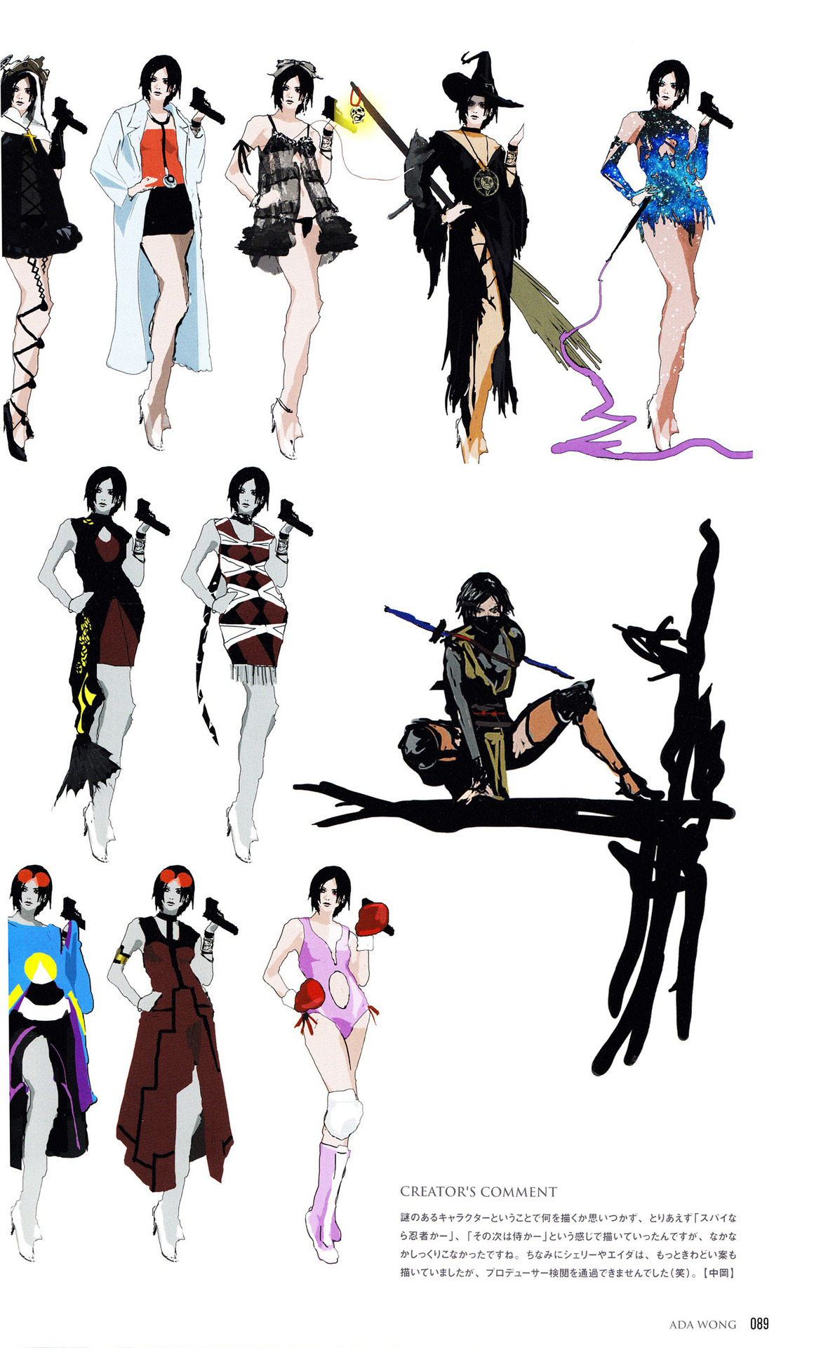 Ada Costume Concepts Re6 2 Resident Evil Biohazard Know