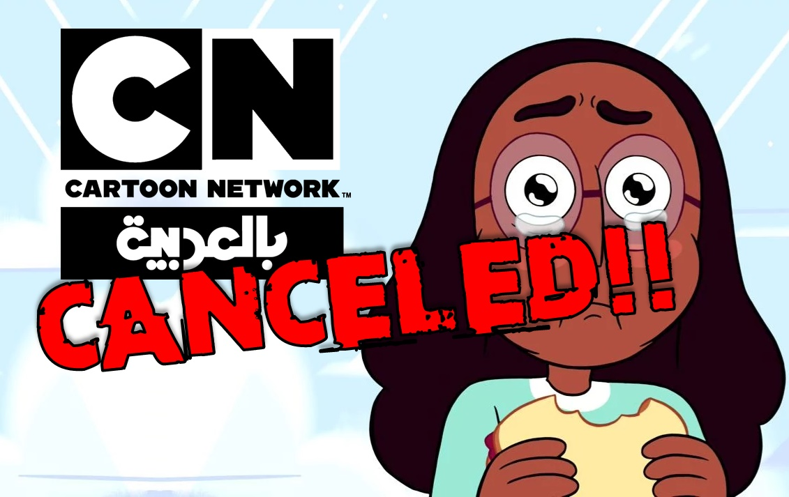 Cn Arabic Canceled Steven Universe Steven Universe Know Your Meme