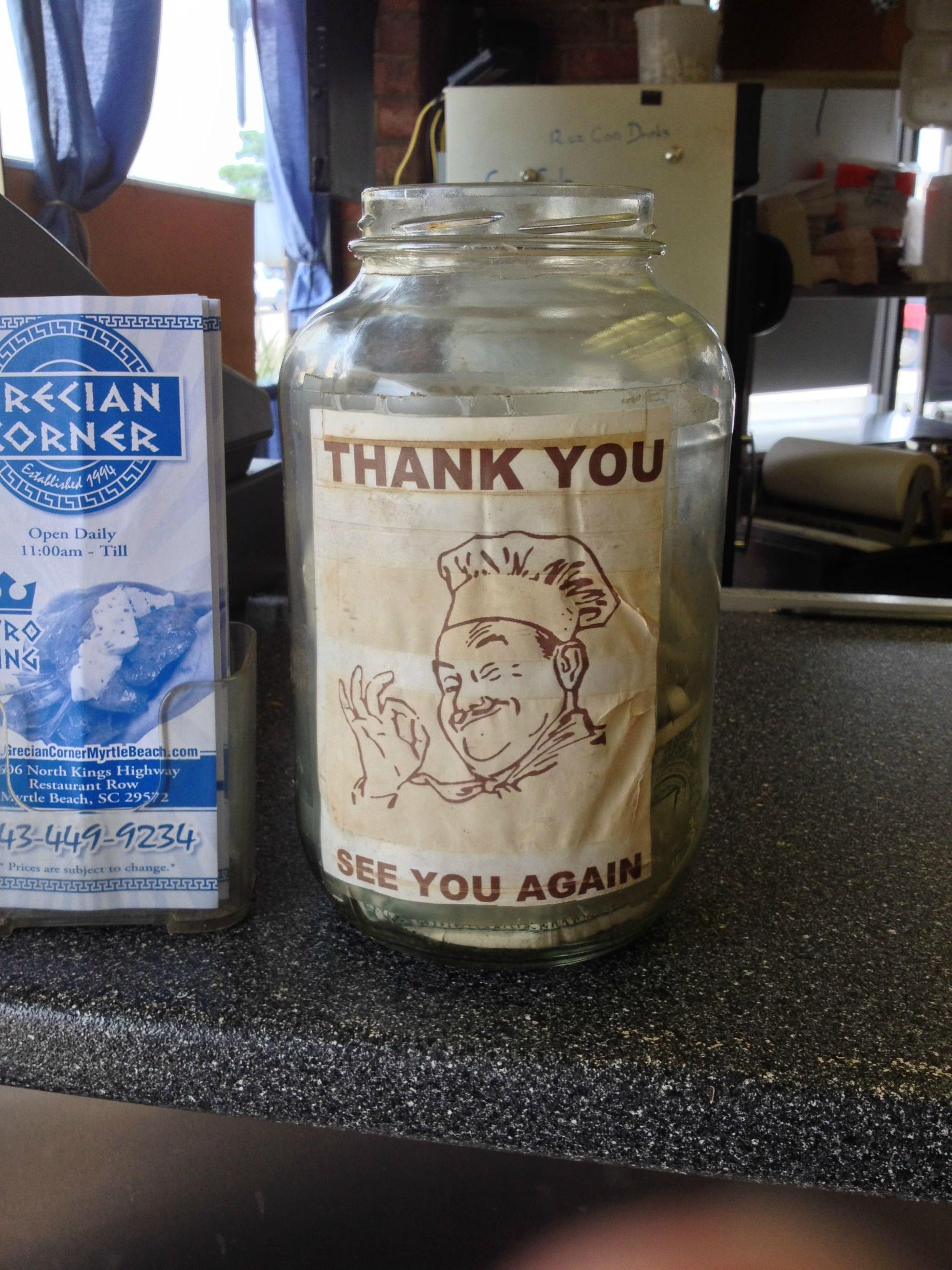 This Tip Jar Seems Familiar Rick And Morty Know Your Meme