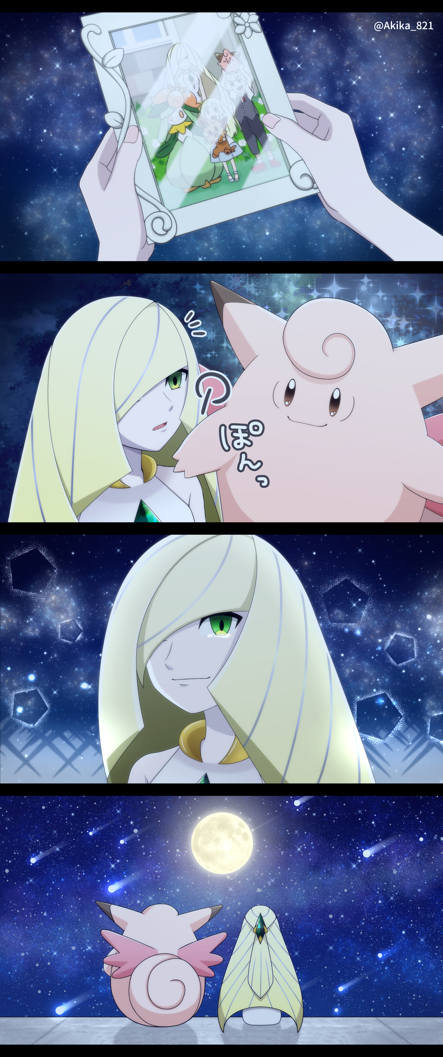 lusamine and clefable pokémon sun and moon know your meme