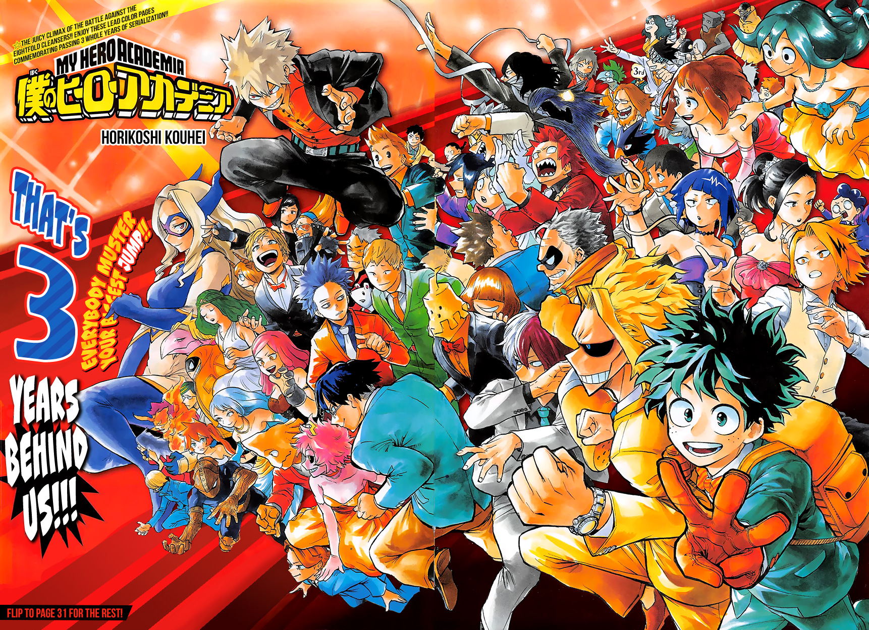 Image result for my hero academia 3 years