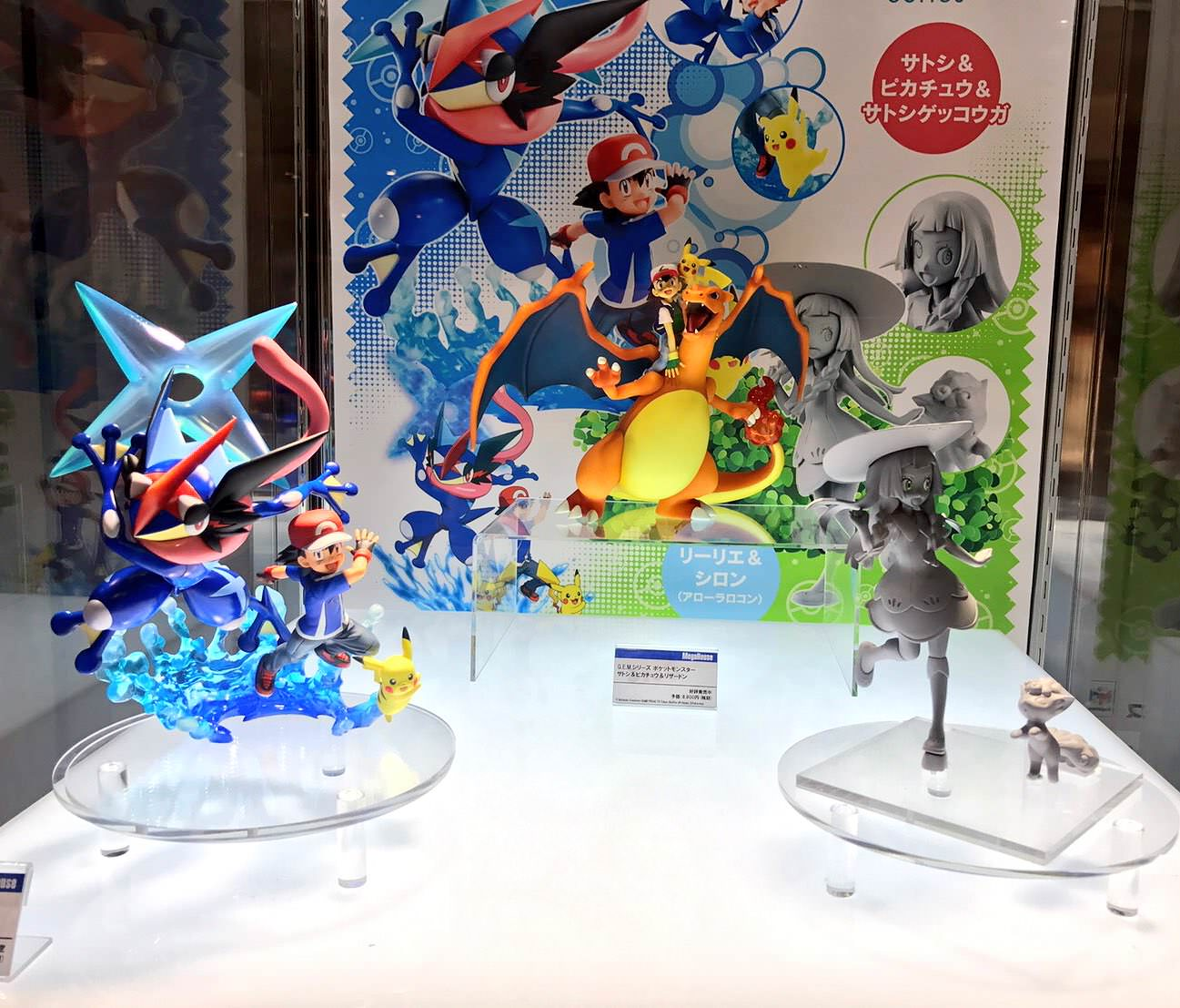 Upcoming Ash And Lillie Figures