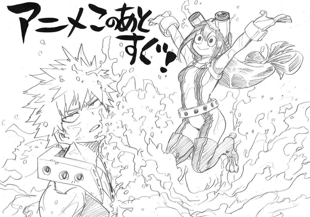 Dessin de Manga: Boku No Hero Academia Filler Episodes