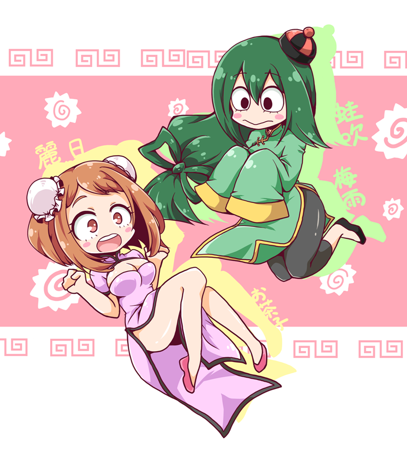 Ochaco And Tsuyu My Hero Academia Know Your Meme