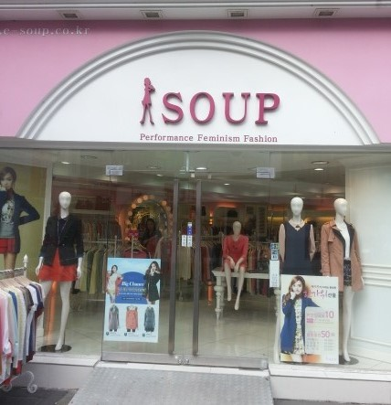 Image result for the soup store