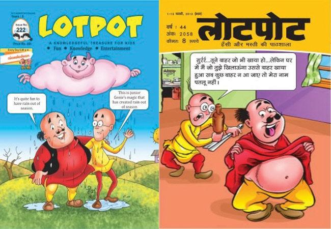 lotpot magazine,   Motu Patlu   Know Your Meme