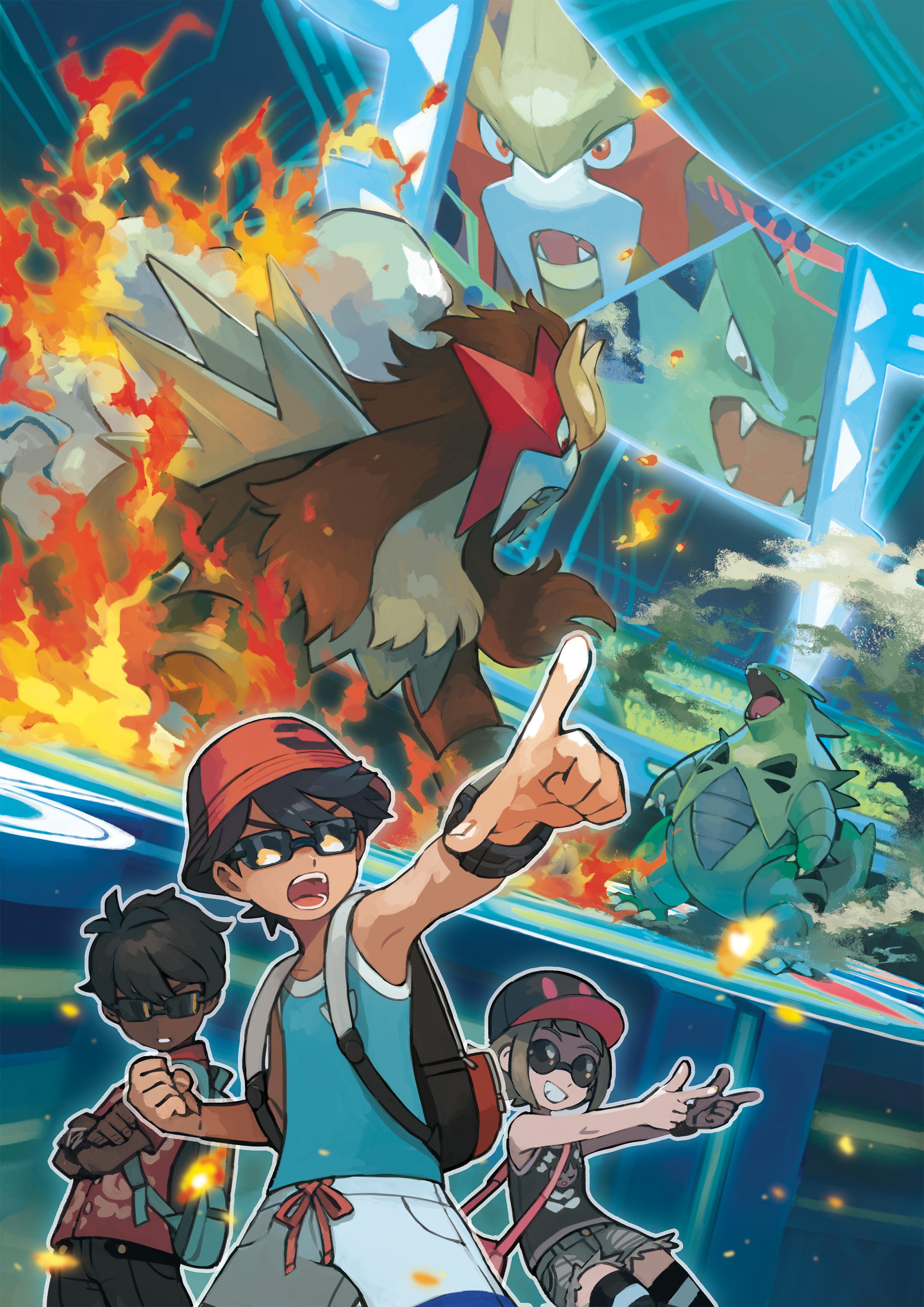 Finger-Guns Girl is best girl | Pokémon Sun and Moon | Know