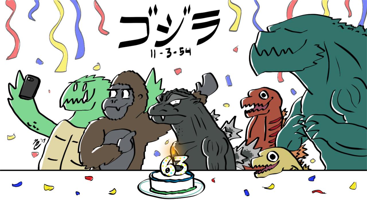 Happy Birthday Big G Godzilla Know Your Meme