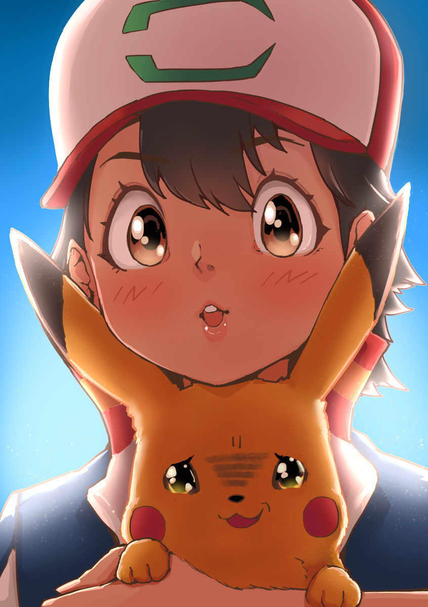 And Then Smugachu Said What S Wrong Big Boy Cute Ash Know