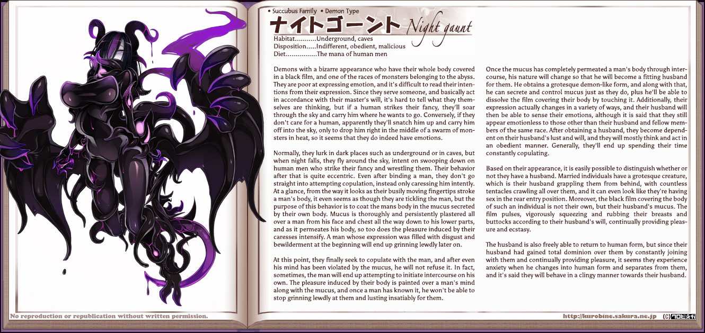 Monster Girl Encyclopedia  Night Gaunt English entry  500ccf6b4