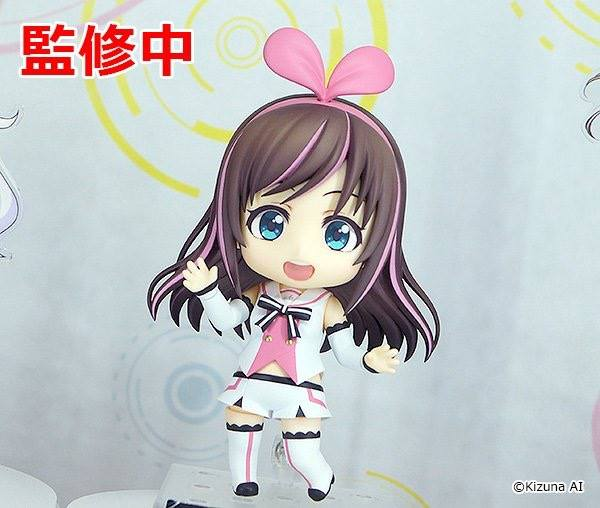 Hai Domo Guess Who S Getting A Nendoroid A I Channel Ai Kizuna Know Your Meme