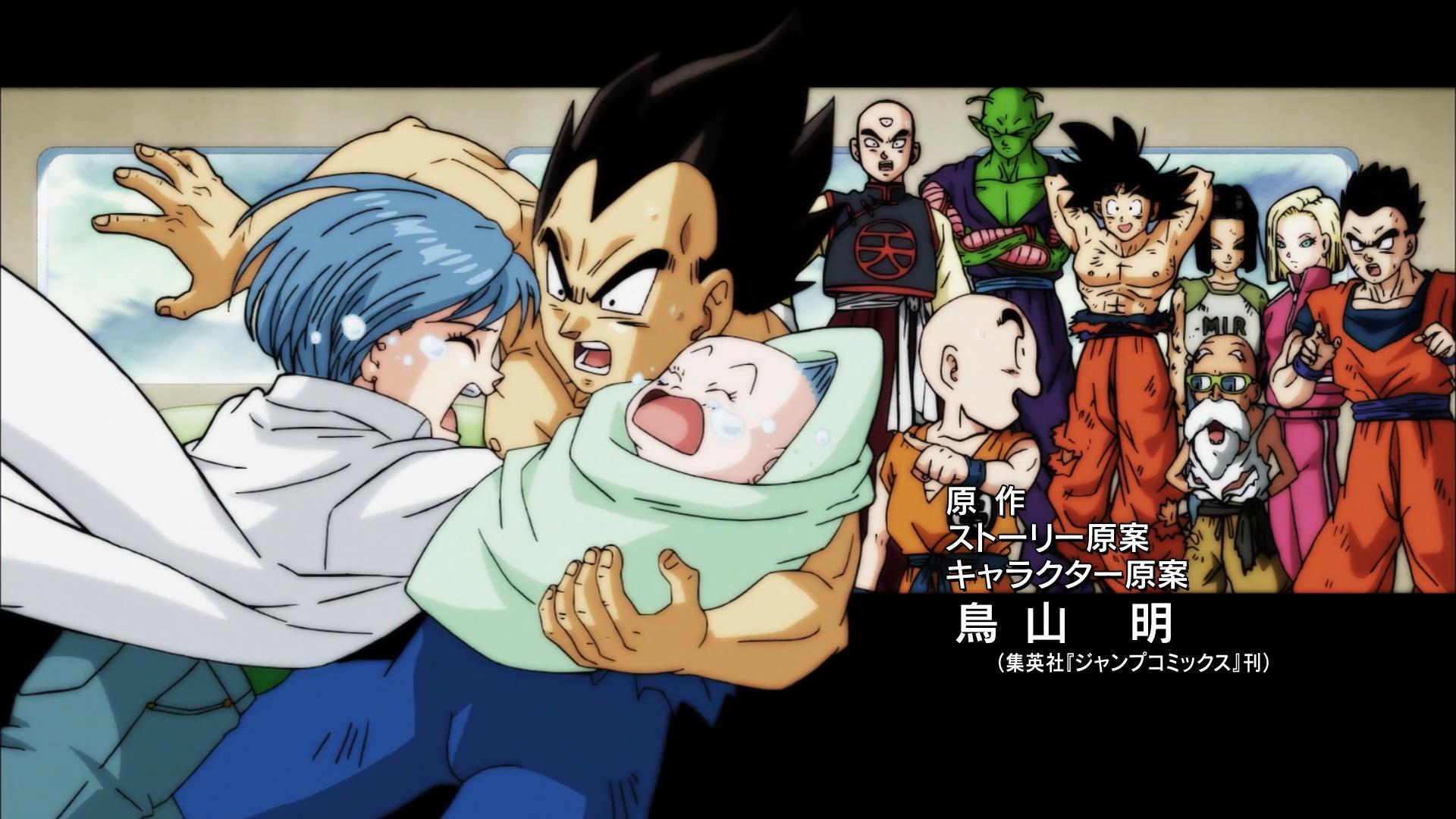 Brief Reunion Dragon Ball Know Your Meme