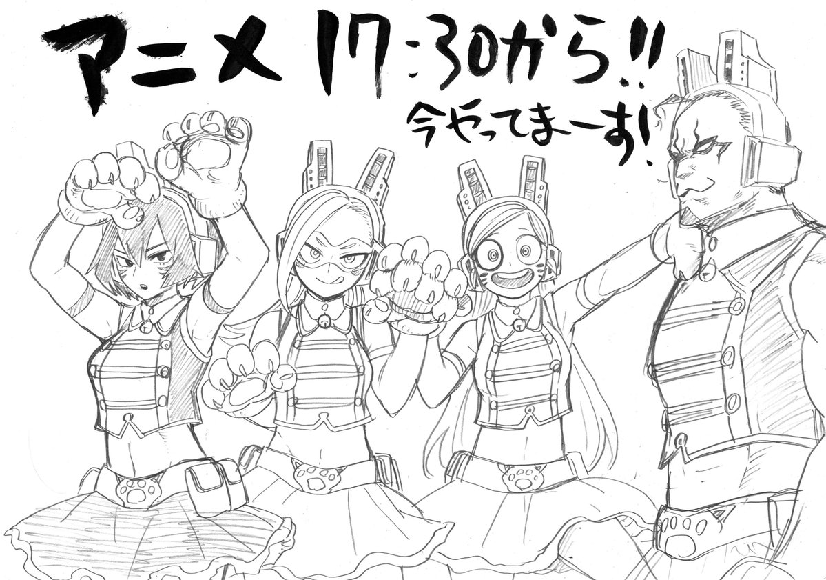 Horikoshi Draws The Pussycats For Episode 3 My Hero
