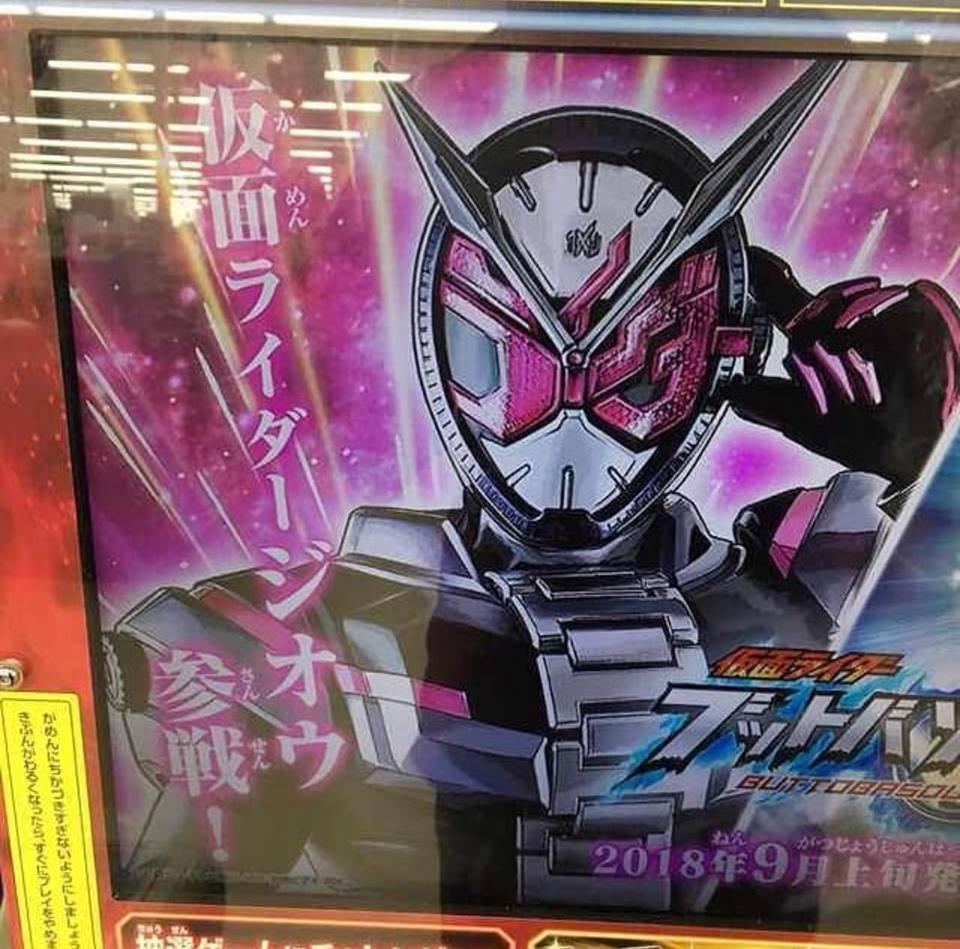 Kamen Rider Zi O Leak Kamen Rider Know Your Meme