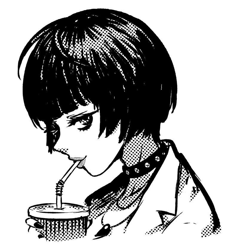 She Sip Megami Tensei Persona Know Your Meme