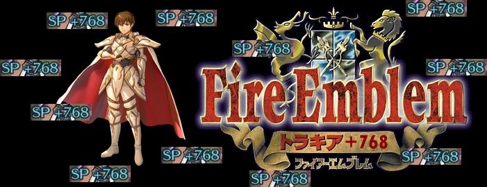 fire emblem heroes sp