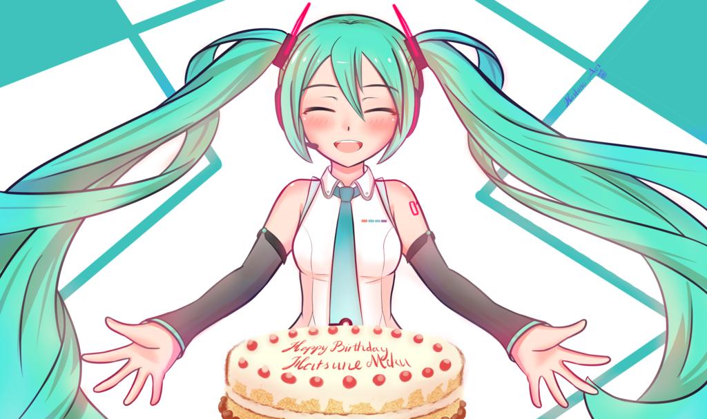 Happy Birthday Miku Hatsune Miku Vocaloid Know Your Meme