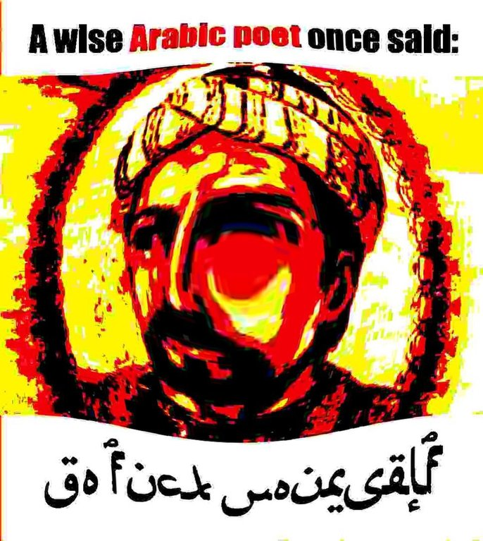 Wise Arabic Poet Deep Fried Memes Know Your Meme