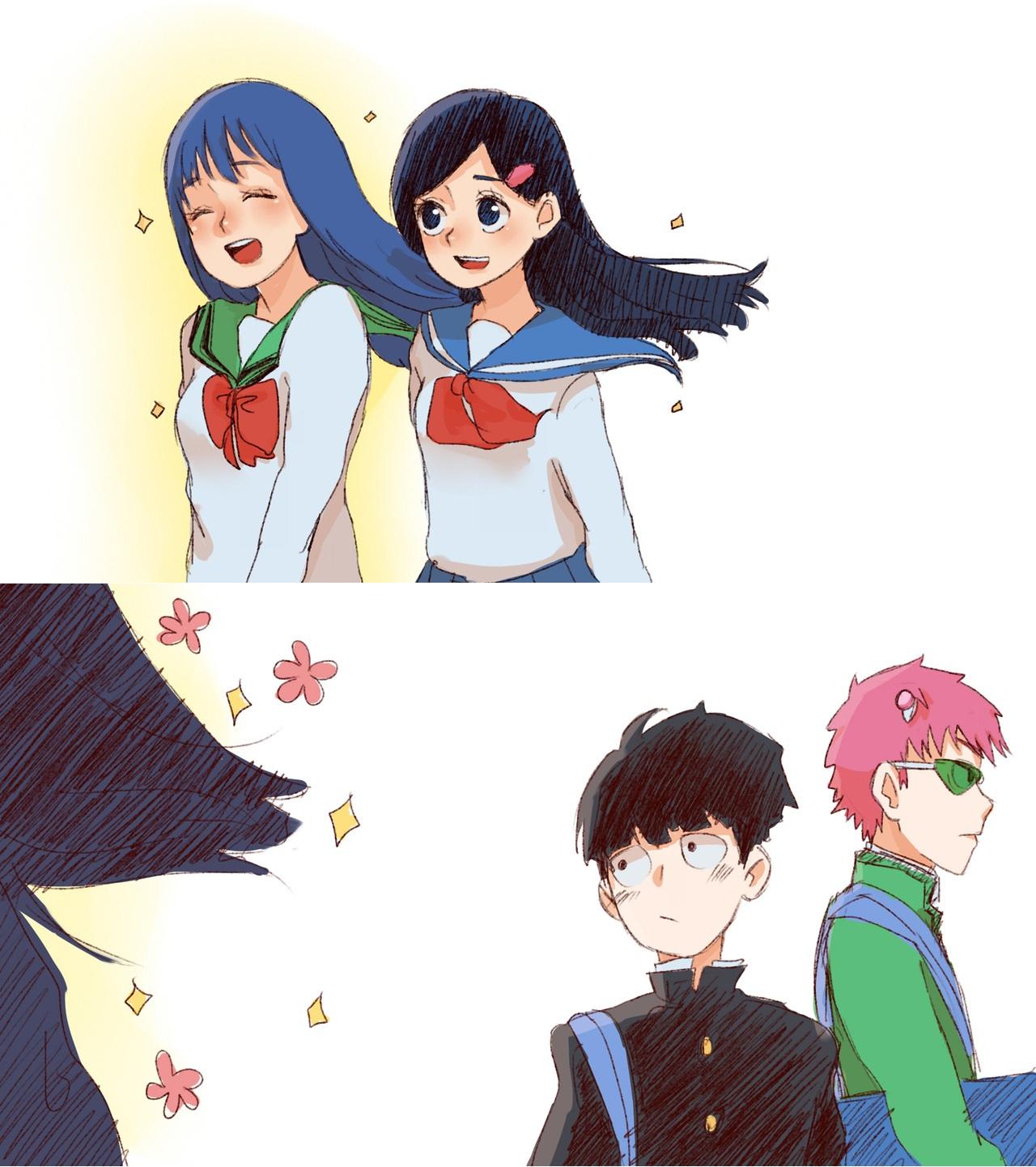 Inversion Anime Manga Know Your Meme