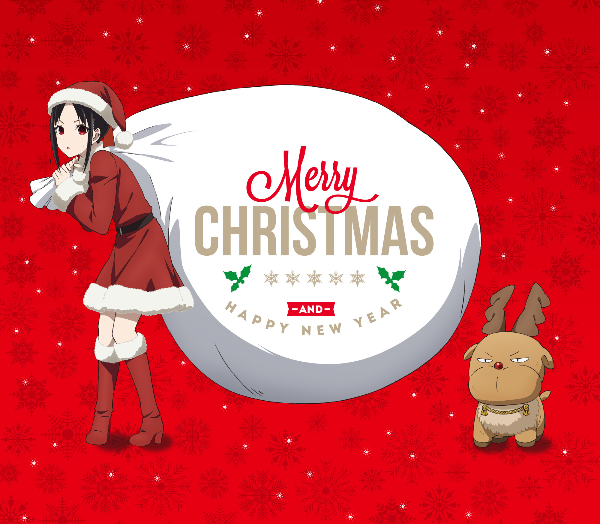 Anime Christmas Meme.Merry Christmas From Kaguya Anime Manga Know Your Meme