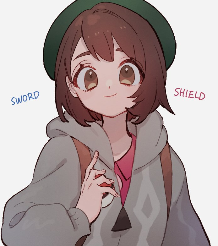 Hero Chan Cute Pokemon Sword And Shield Know Your Meme