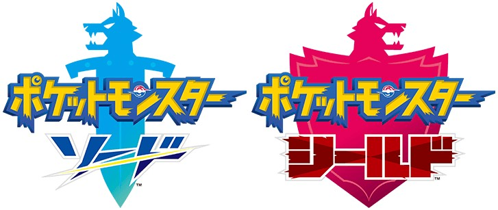 Pokemon Sword And Shield Japanese Logos Now Use The Yellow And Blue