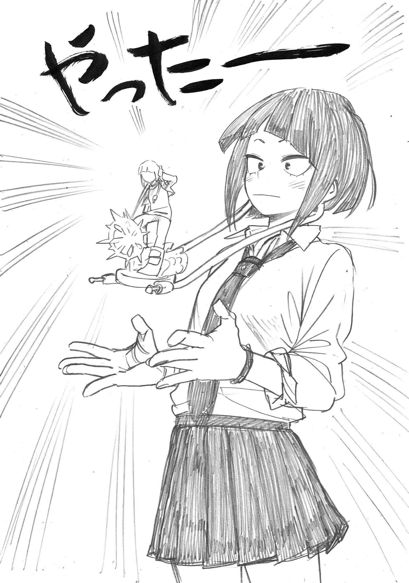 Jirou Sketch By Horikoshi My Hero Academia Know Your Meme