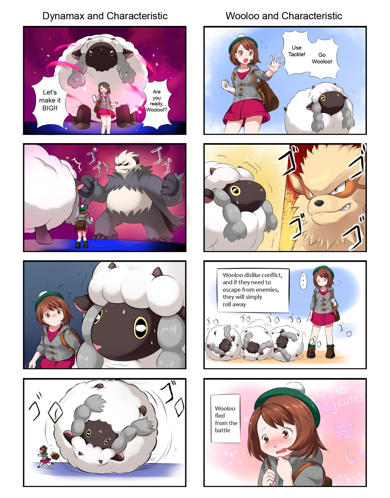 Wooloo And Characteristic Wooloo Know Your Meme