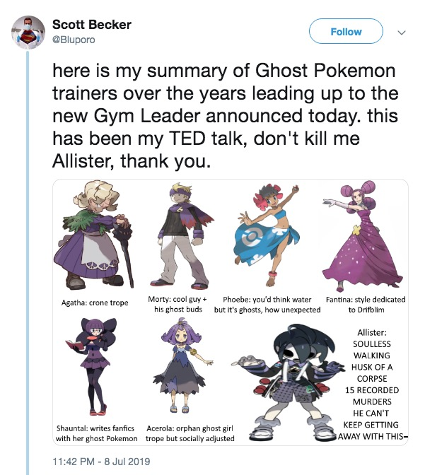 Ghost Trainers