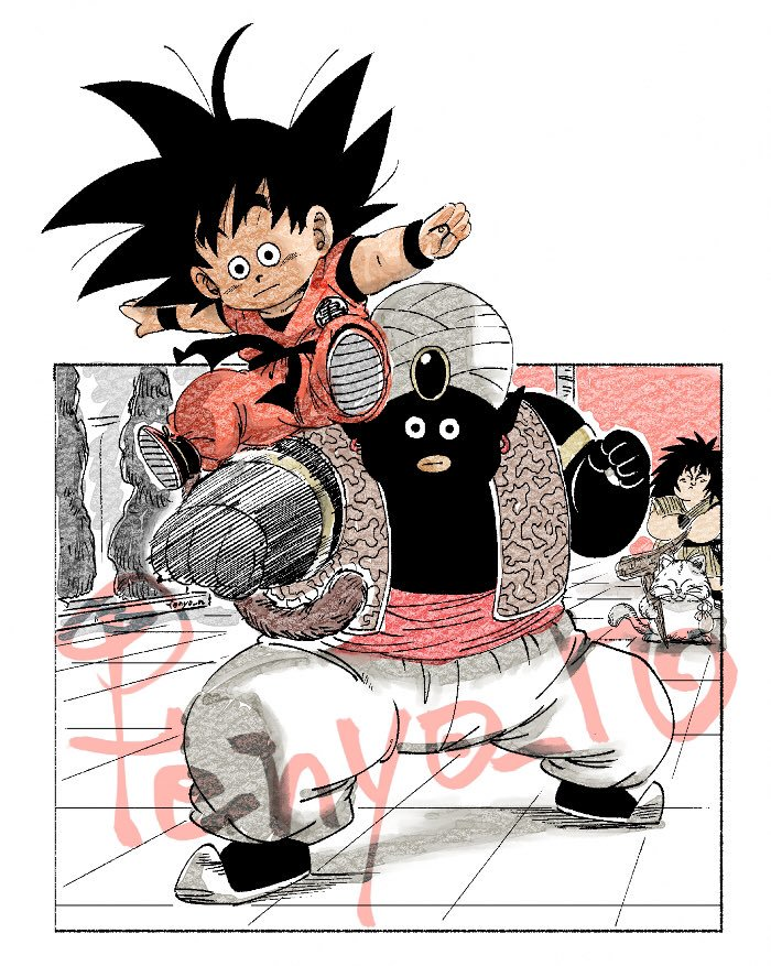 Goku popo