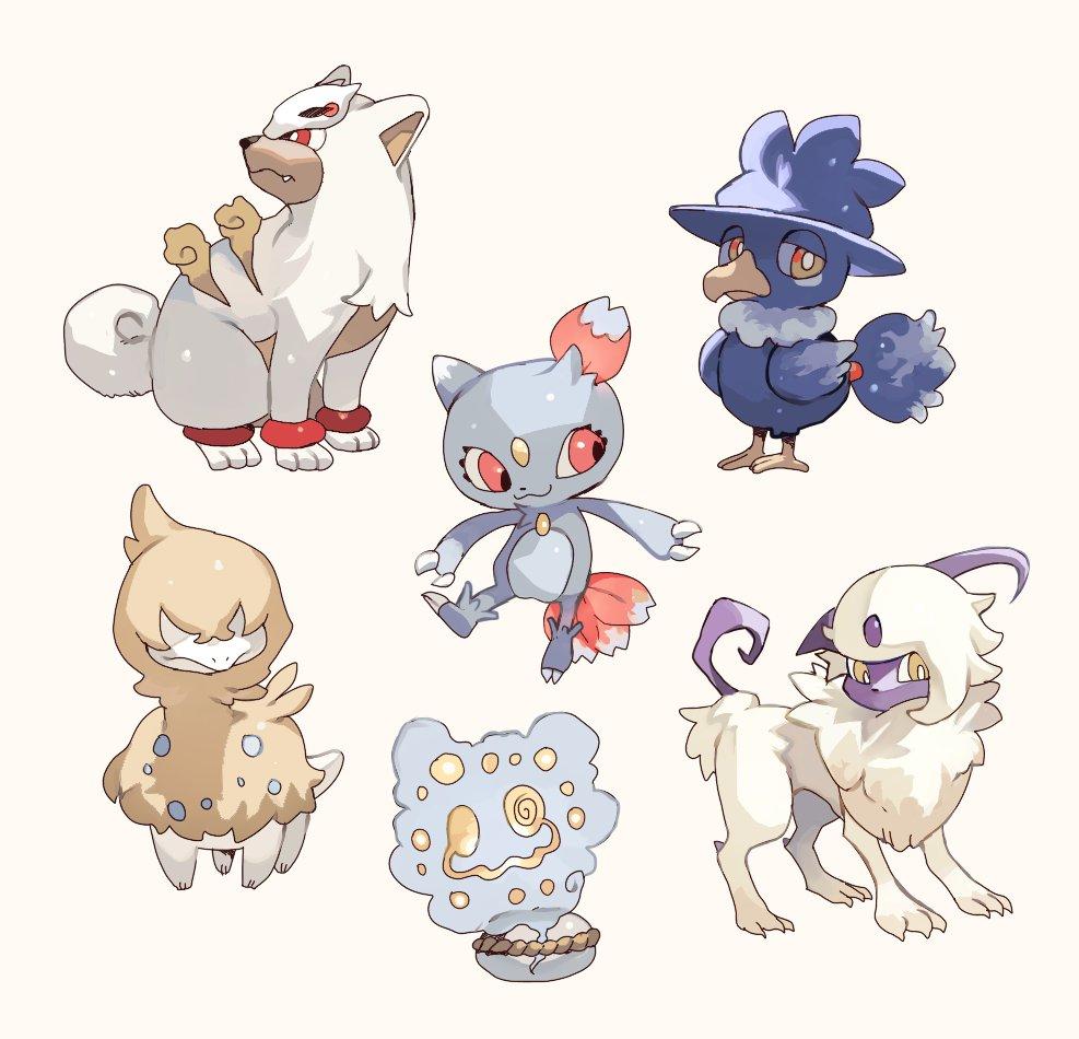 Dark Types As Normal Types Pokemon Know Your Meme
