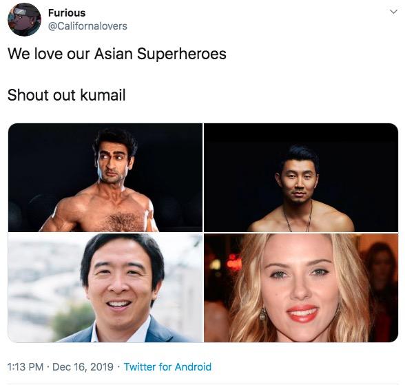 Scarlett Johansson Jacked Kumail Know Your Meme
