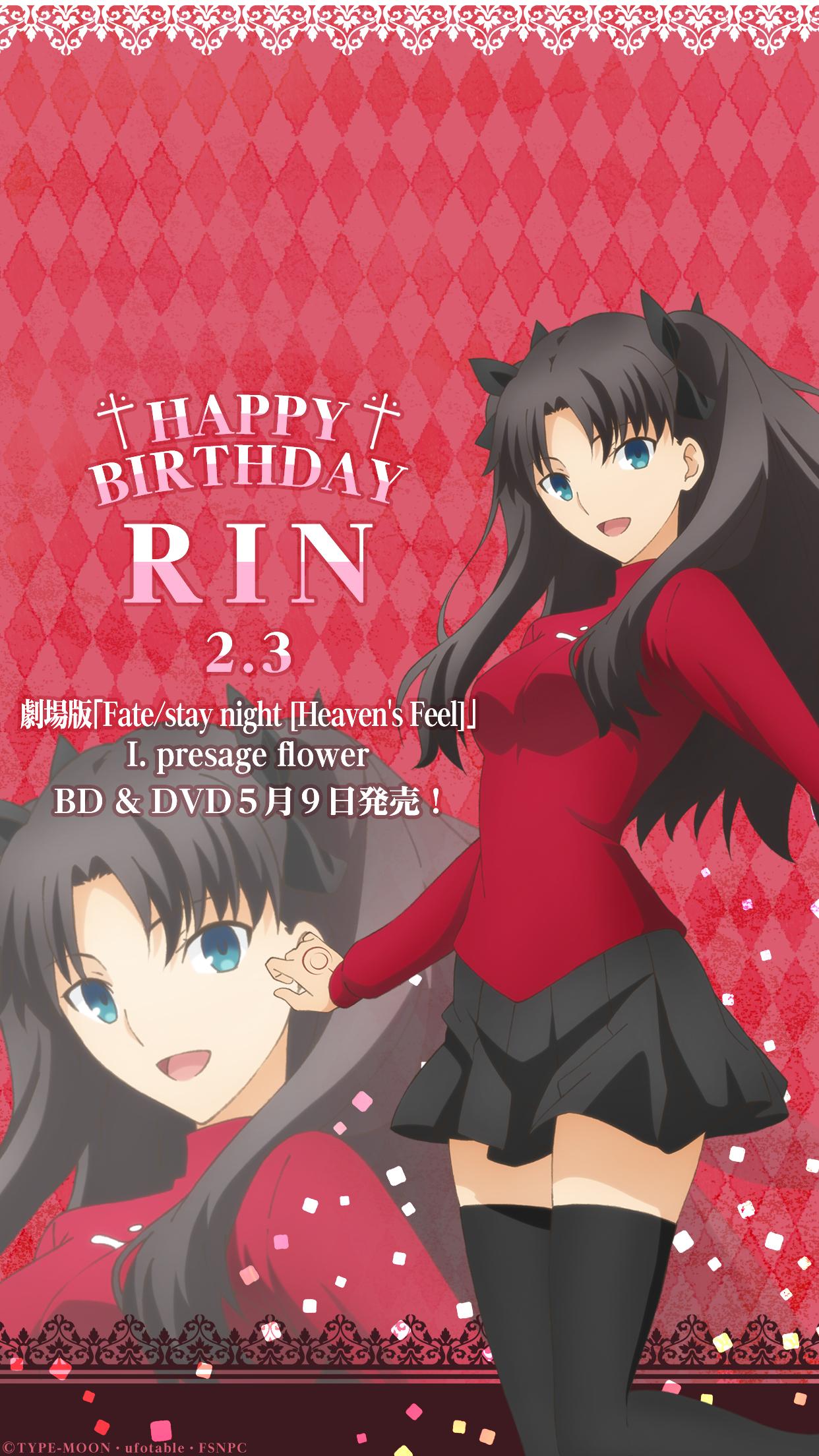 Mobile Wallpaper Of Rin Tohsaka Made For Her 2018 Birthday 1242
