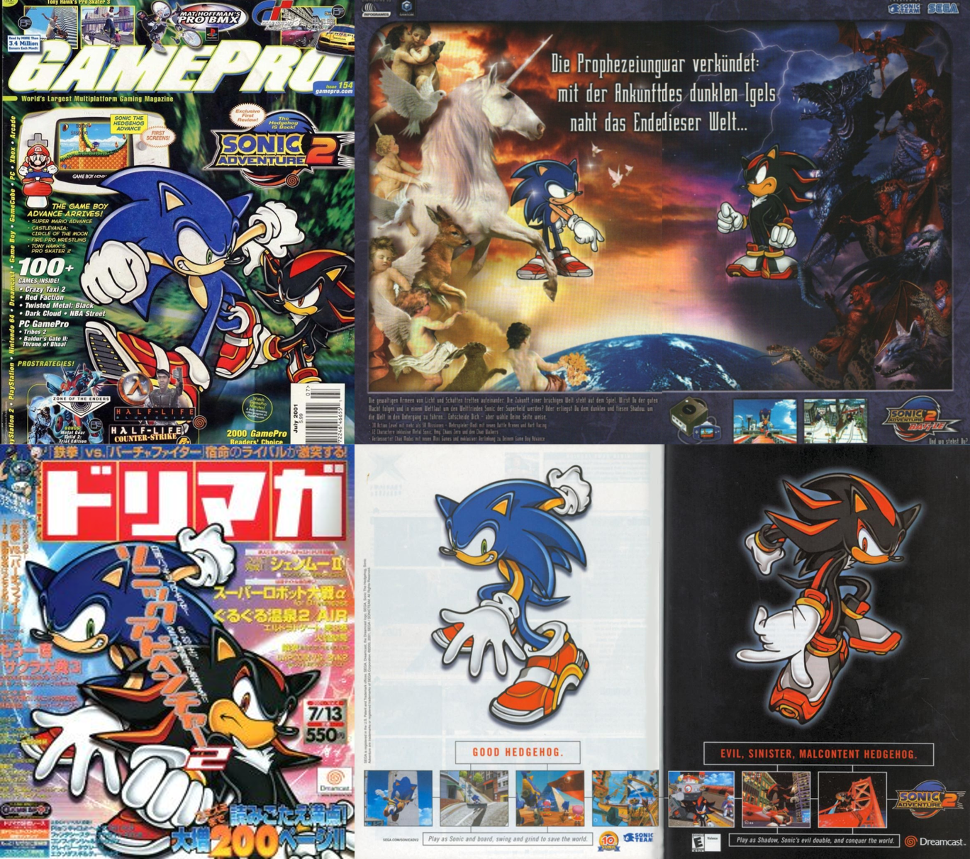 Sonic Adventure 2 Magazine Promos Sonic The Hedgehog Know Your Meme