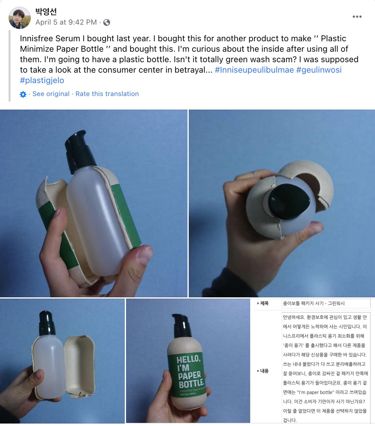 Kemasan Botol Kertas Produk Kencatikan Bikin Heboh! Pas Dibongkar Ternyata Masih Plastik